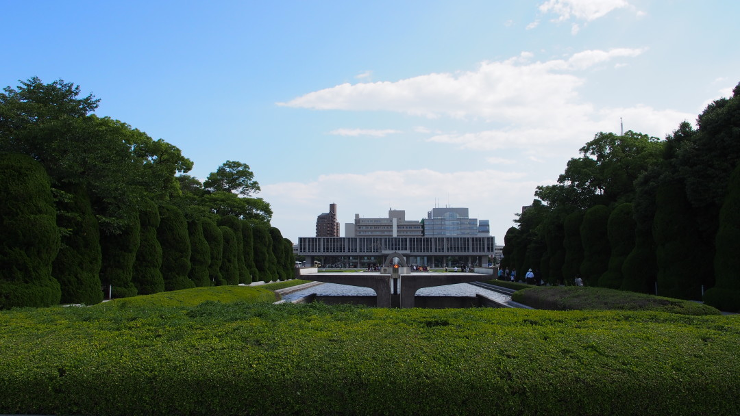 Hiroshima Peace Memorial (広島平和記念碑 Hiroshima heiwa kinenhi